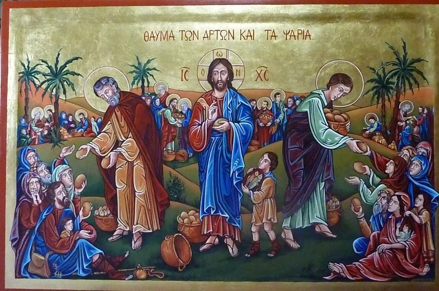 XVII niedziela zwykła – 29 lipca A.D.2018