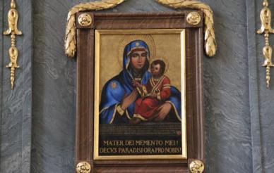 Komunikat Biskupa Diecezjalnego o ustanowieniu Sanktuarium Matki Bożej Wychowawczyni Powołań Kapłańskich w Paradyżu