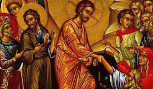 III Niedziela Zwykła (Niedziela Słowa Bożego) – 24 stycznia A.D.2021